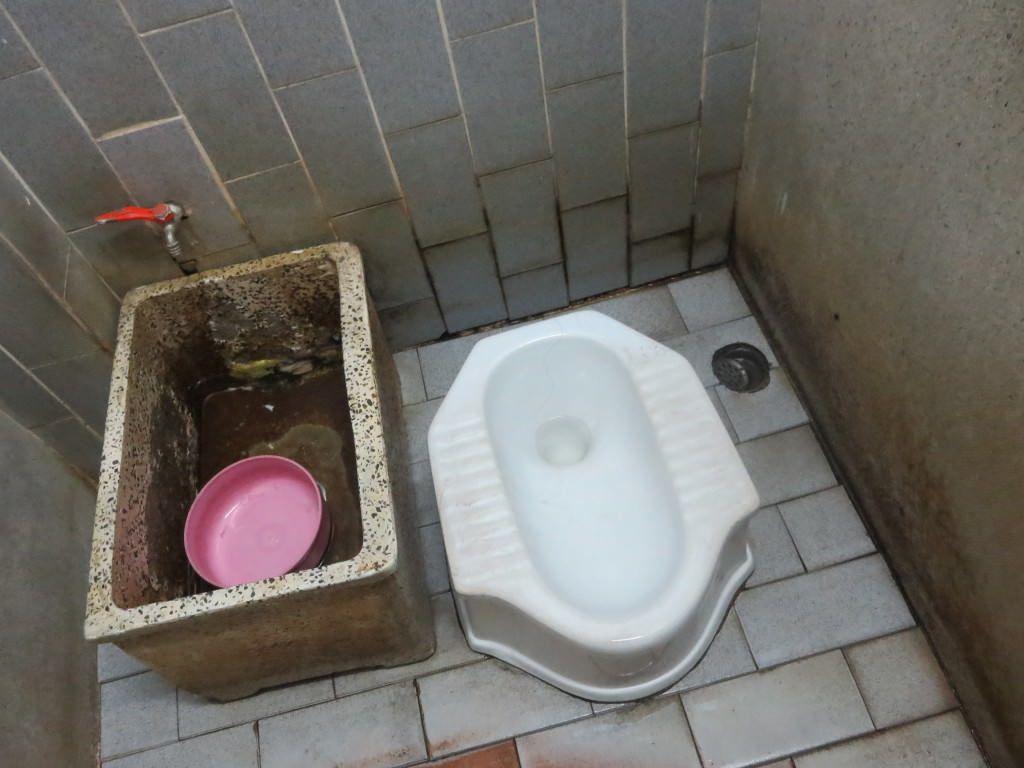 How to use a squat toilet
