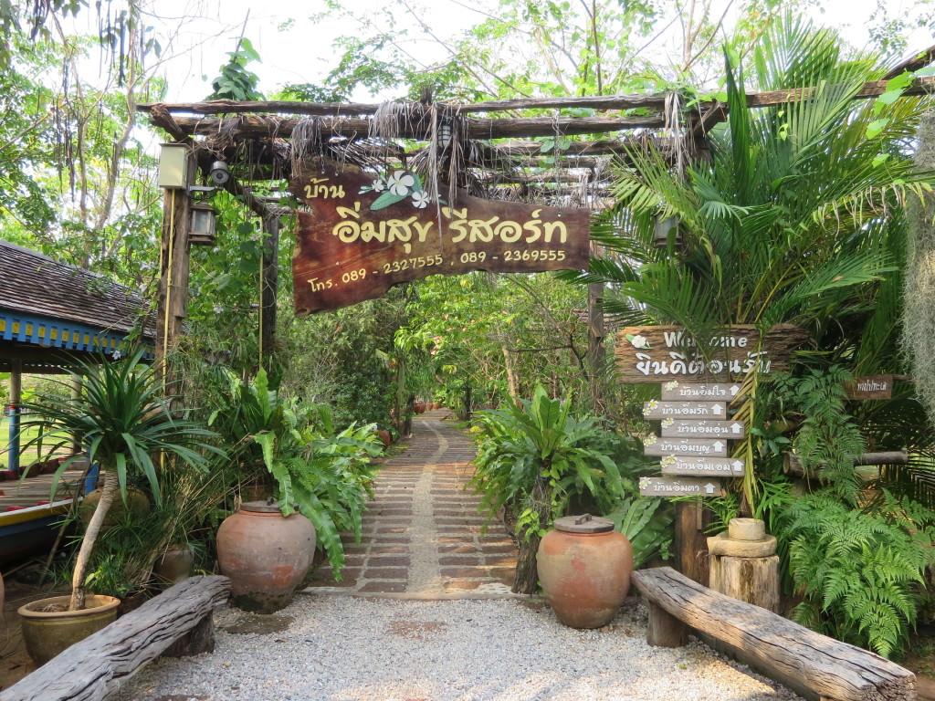 Baan Imm Sook Resort Chanthaburi Thailand 603