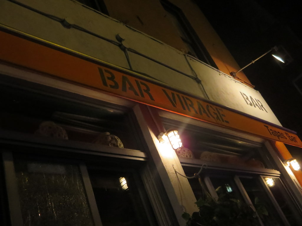 Bar Virage in the East Village, New York City